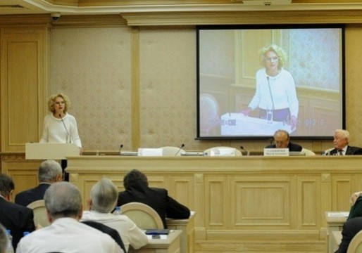 Аудиторы Счетной палаты [раскритиковали здравоохранение в Москве]