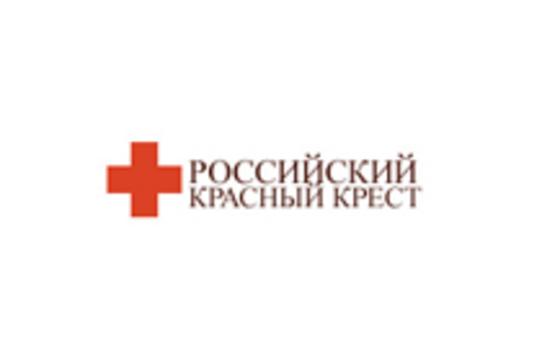 Российский Красный Крест обвинили в неуплате налогов на 20 миллионов рублей