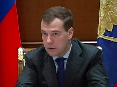Медведев недоволен [информатизацией российского здравоохранения]