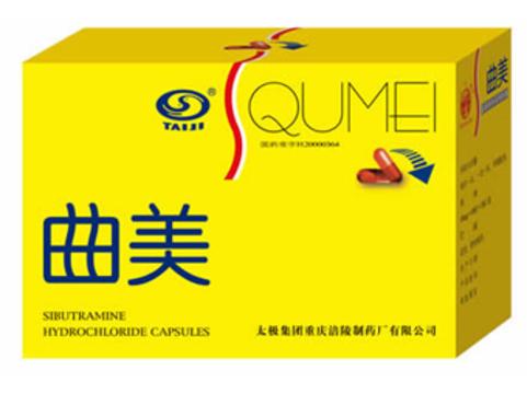 В Китае приостановлены продажи [популярного лекарства для похудения]