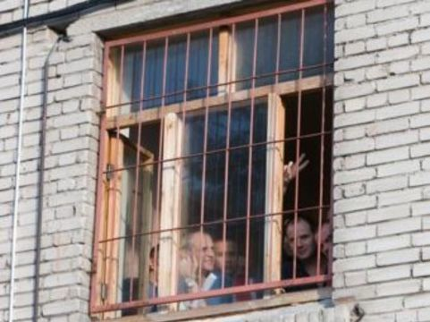 Эстонская тюрьма Мурру получила [награду ВОЗ]