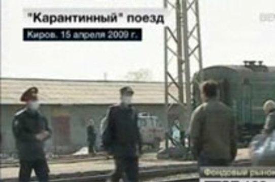 Умершая в поезде Благовещенск – Москва [китаянка будет кремирована в столице]
