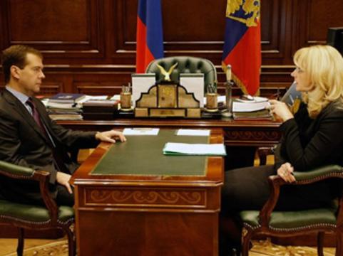 Минздрав передал Медведеву [список жизненно важных лекарств]