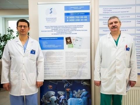 В Университетской клинической больнице №1 Сеченовского университета прошли Дни открытых дверей