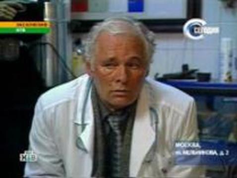 Ночью доктор Рошаль лечил террориста