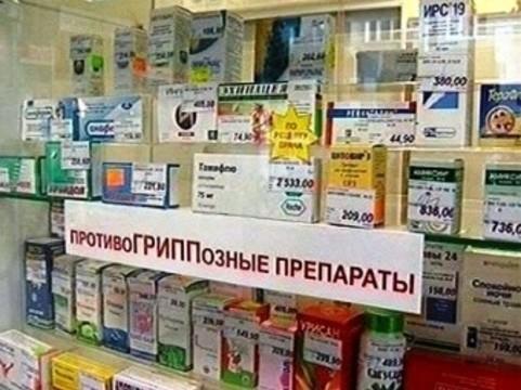 9 из 10 препаратов на рынке [будут российскими к 2018 году]