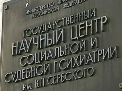 Число психически больных россиян [за последние годы возросло]