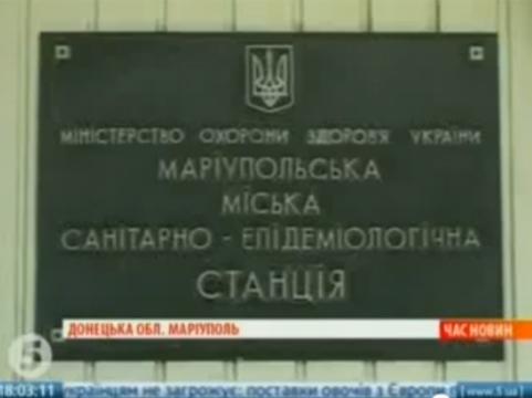 Число заболевших холерой в Донецкой области [достигло 32 человек]