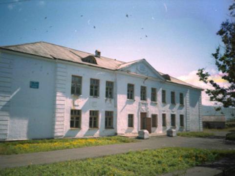 25 сахалинских школьников [заразились иерсиниозом]