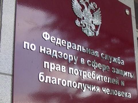 [Роспотребнадзор могут «уволить»] вслед за Онищенко