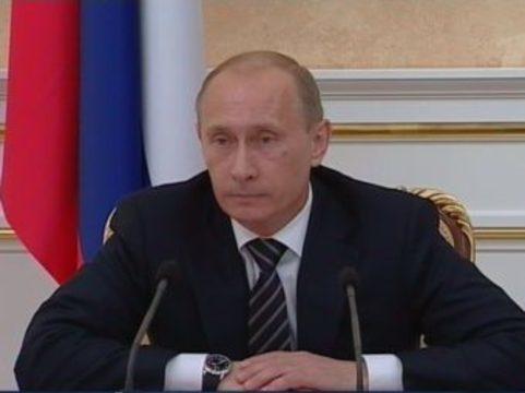 Путин потребовал [сократить расходы в системе ОМС]
