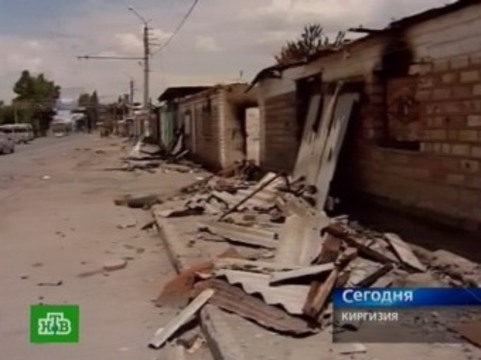 Киргизия обвинила Грузию в поставке [просроченных лекарств]