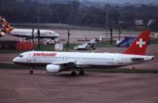 Израильский министр спас пассажиров самолета