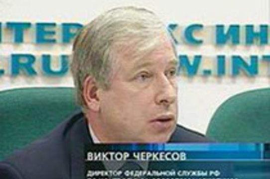 Рост наркомании в России [удалось остановить]