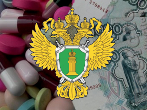 Генпрокуратура предостерегла фармацевтов от [завышения цен]
