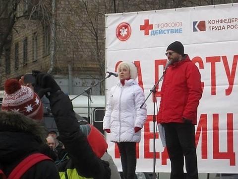 Организаторов акции «За доступную медицину» уволили из больницы