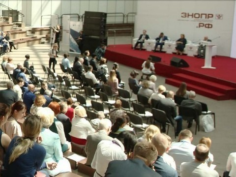 В Москве проходит XIII Всероссийский форум «Здоровье нации – основа процветания России»