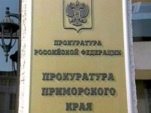 Дело напавшего на сотрудников Росздравнадзора мужчины [направили в суд]