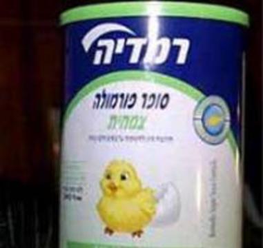 В России запретили продажу израильского детского питания, ставшего причиной смерти детей