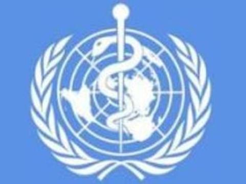 ВОЗ отказалась [признать завершение пандемии гриппа H1N1]