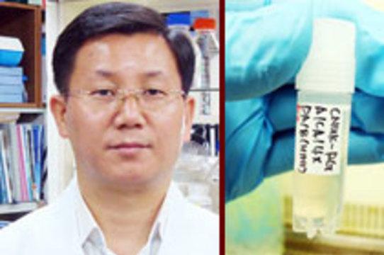 Южнокорейские ученые создали [вакцину от гриппа H1N1]