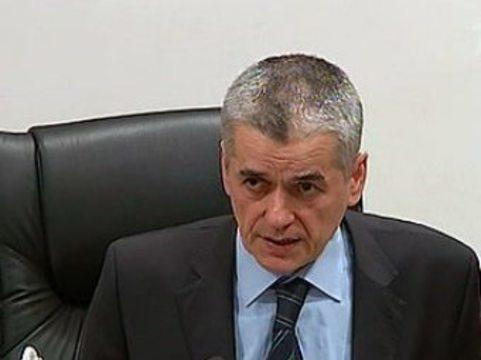 Онищенко предложил запретить школьникам [ездить в Великобританию]