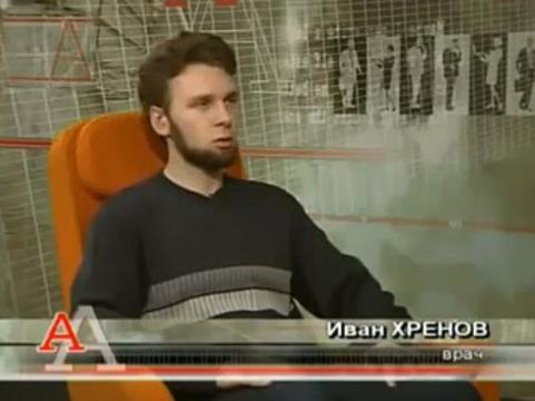 Кардиолог Хренов [объяснился перед прокурором]