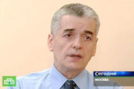 Онищенко пообещал [продолжить вакцинацию «Грипполом»]