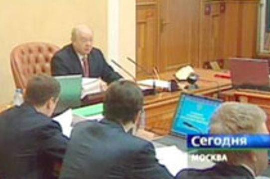 Правительство одобрило законопроект о [базовом материнском капитале]
