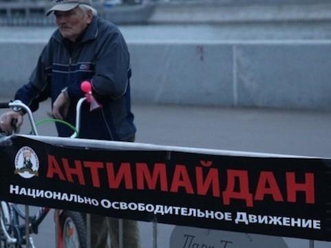 Фонд поддержки детей с синдромом Дауна в открытом письме осудил лозунг «Антимайдана»