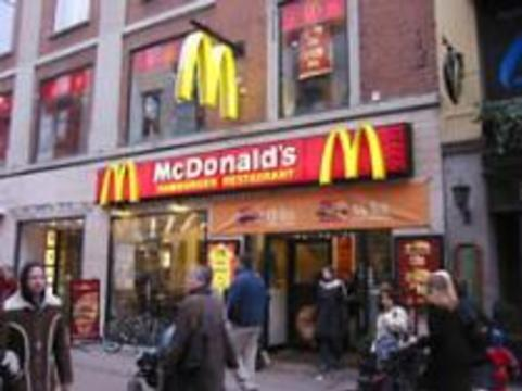 Макдональдс раскроет секреты жира