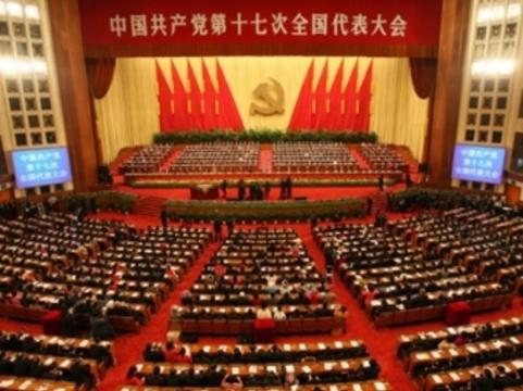 Китайских чиновников [будут проверять на депрессию при приеме на работу]