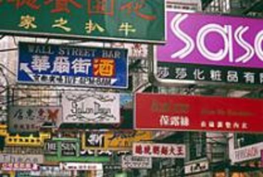 Власти Гонконга запретили людям выходить на улицу под угрозой тюрьмы