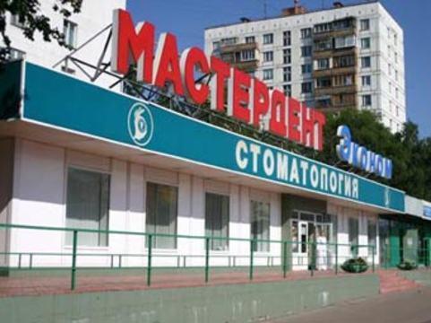 """В Москве обанкротилась [стоматологическая сеть """"Мастердент""""]"""