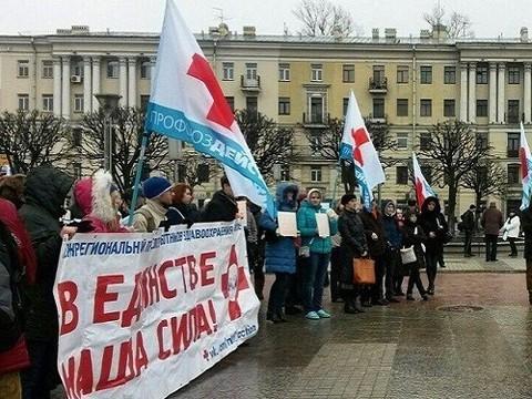 В пяти российских городах прошли митинги в поддержку медиков