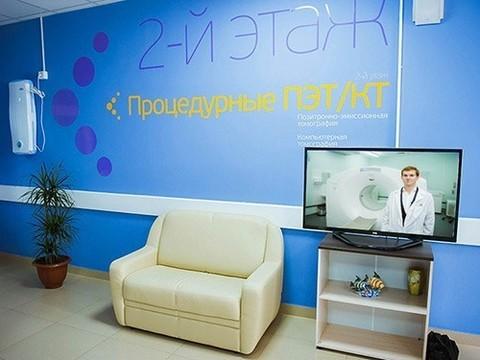 ПЭТ/КТ – самый информативный метод диагностики рака пришел в регионы