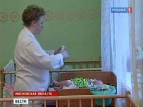 Выздоровевшие дети из подмосковной колонии [остались в больницах]