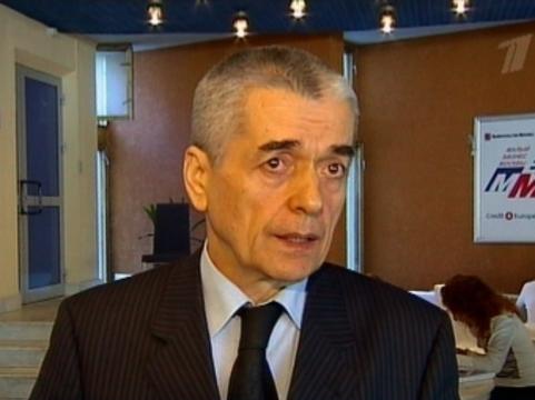 Онищенко обвинил сторонников метадоновой терапии [в распространении наркомании]