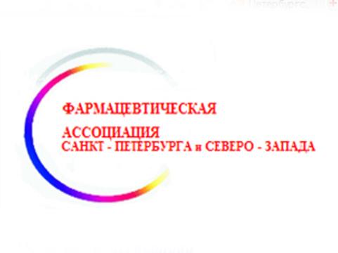 Фармацевты попросили Медведева [не разрешать продажу лекарств в магазинах]