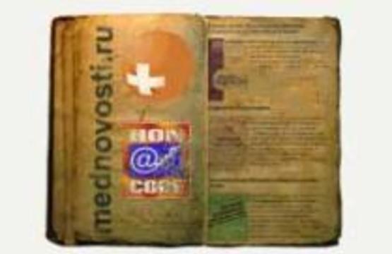 Медицинское информационное агентство Mednovosti.ru получило сертификат HONcode