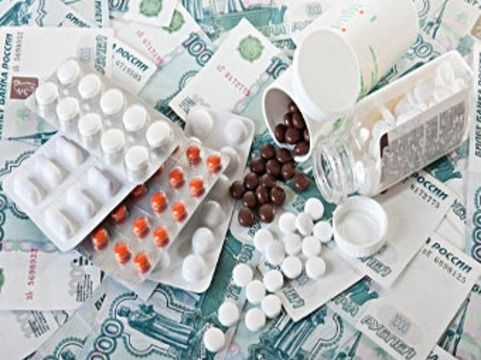 С 2016 года государство будет тратить на лекарства [200 миллиардов рублей в год]