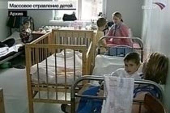 В оздоровительном лагере на Сахалине [отравились около 70 детей]