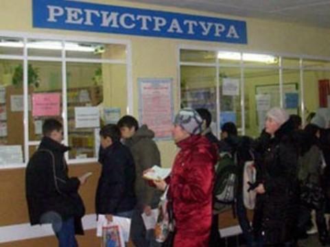 Россиянам официально разрешили лечиться [по месту фактического проживания]