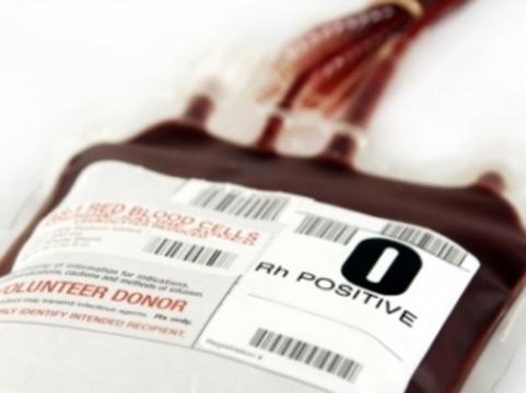 Служба крови объявила [конкурс на лучшую песню о донорстве]