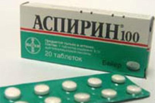 Аспирин [защищает от рака груди]