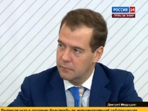 Медведев поручил составить [перечень педиатрических лекарств и медтехники]