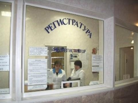 Модернизация здравоохранения проходит [с многочисленными нарушениями]