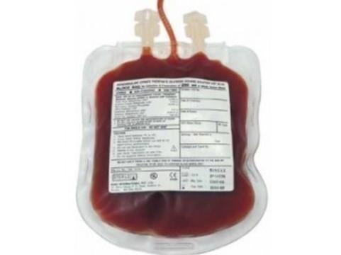 В Орловской области доноры крови [будут получать денежные выплаты]