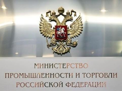 Минпромторг хочет запретить госзакупку [ряда иностранных медизделий]