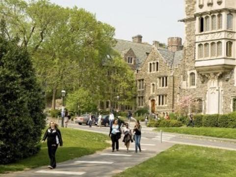 Принстонскому университету разрешили [защитить студентов от менингита В]